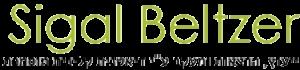 סיגל בלצר - דיאטנית קלינית